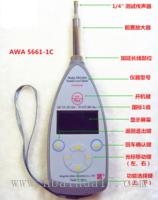 愛華AWA5661-1C精密脈沖高貝聲級計
