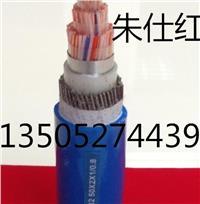 礦用電纜 MHYV、MHYAV、MHYVP、MHYVR、MYQ、MY、MVV、MKVVP、MH
