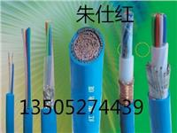 礦用通信電纜 MHYV、MHYVR、MHYVP、MHYBV、MHY32、MHYVRP、MHYAV、M