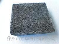蜂窝通用型臭氧分解催化剂