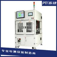 ICT&FCT自动测试机 PTI-2000L