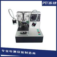 TP觸摸屏測試治具平臺 PTI-100