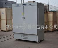 藥品穩定性試驗箱 YWH-1000Y