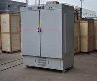 藥品光照穩定性試驗箱 YWH-1000G