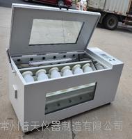 全自動翻轉式振蕩器 PTQZ-12