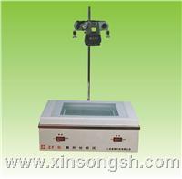 紫外透射分析仪 ZF-D