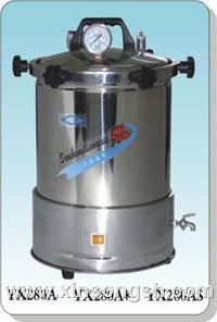 手提式蒸汽灭菌器 YX280A(S)