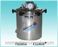 YX280A 手提式系列不锈钢电热压力蒸汽灭菌器 YX280A
