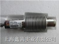 杭州Z6FD1/200kg型HBM传感器 Z6FD1/200kg