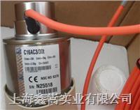 德国HBM苏州传感器C16系列鑫嵩C16AD1/60T C16AD1/60T