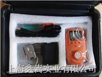 上海汉威bx170一氧化碳报警仪 bx170