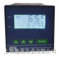 DHF-86工业电导率/电阻率仪 DHF-86