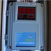 BS60R上海汉威点型气体探测器 BS60R
