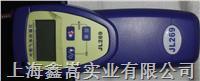 漢威JL269手持式天然氣氣體檢漏儀