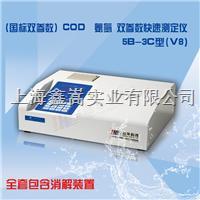 連華科技, 5B-3C型(V8)  5B-3C型(V8),5B-3C型(V8版)