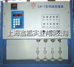 連華科技,LH-1型 LH-1型