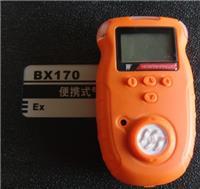 河南漢威BX170,漢威BX170 BX170