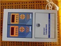 漢威KB2100II毒性氣體濃度檢測儀