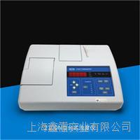 TL2300实验室浊度仪 TL2300浊度分析仪 哈希浊度仪TL2300 TL2300