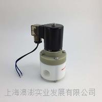 304304.01 Aopon PTFE Solenoid valve 304304.01