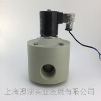 308314.01 Aopon PP Solenoid valve 308314.01