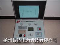 抗干擾介損自動測試儀 TD2690B
