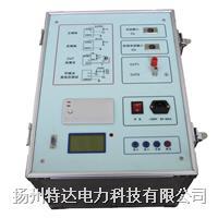 異頻介質損耗測試儀 TD2690C