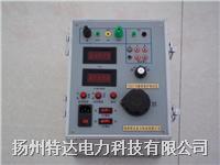 單相繼電保護測試儀 TD2110