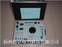 互感器綜合測試儀 TD3540