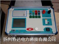 CT/PT伏安特性、變比極性綜合測試儀 TD3540F