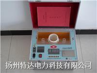 全自動絕緣油介電強度測試儀 TD6900B