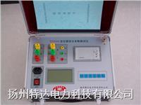 變壓器空載短路測試儀 TD3690