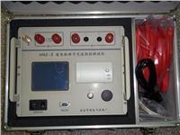 發電機轉子交流阻抗測試儀 TDHNZ-II