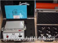 SF6微水儀 TD3002