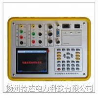 三相電能表現場校驗儀