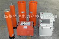 135KVA/54KV變頻串聯諧振試驗裝置 TDXZB-135KVA/54KV