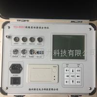 斷路器動特性分析儀