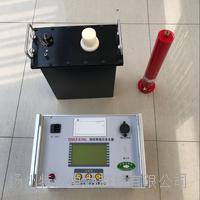 超低频高压发生器 TDVLF