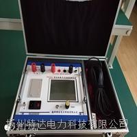 发电机转子交流阻抗测试仪  发电机交流阻抗测试仪 TD5506A