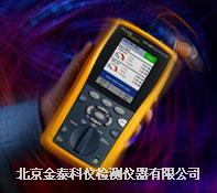 電纜認證分析儀 DTX-1800