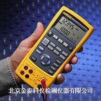 多功能溫度效驗儀 fluke724