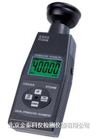 閃頻測速儀  DT2240B
