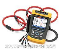 電能質量分析儀 fluke435
