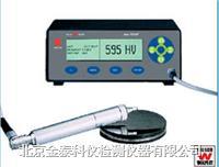 便携式维氏硬度计 WHV-400