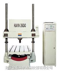 布氏硬度计 HBM-3000B