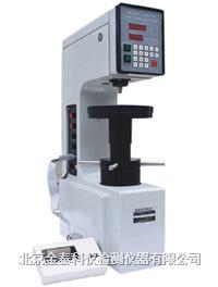 洛氏硬度計 HRS-150