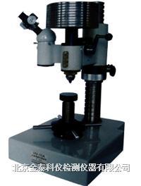 維氏硬度計 HV-10A