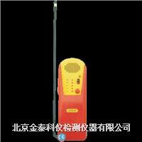 易燃氣體探測儀AR8800A AR8800A