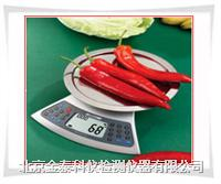 手提秤/口袋秤/廚房秤 SL-806