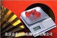 手提秤/口袋秤/廚房秤 SYE-2004E1